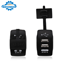 Car Dual USB Socket 5V 3.1A Waterproof USB Charger Adapter S