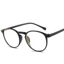 0150f098713 Eyeglasses Frames Big Prescription Glass Women Round Glasses Frame Myopia  Optical