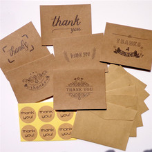 Vintage Brown Thank You Cards With Envelops Kraft Paper Party Event Supplie 6 Envelopes Stickers/LOT