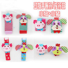 Baby Kids Socks Rattle Toys Wrist Rattle And Foot Socks 0-12 Months Infant Newborns Cartoon Animals Softed Musical Rattles Toys(China)