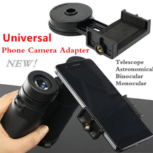 Cheapest prices Universal Telescope Mobile Phone Lens Clip Camera Adapter Connecting Binoculars /Monocular/Astronomical Telescope/Spotting Scope