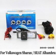 Для Volkswagen VW Sharan/SEAT Alhambra MK2 2010 ~ 2016/RCA Провод или Беспроводной/HD Широкоугольный Объектив Ночного Видения Камеры Заднего вида