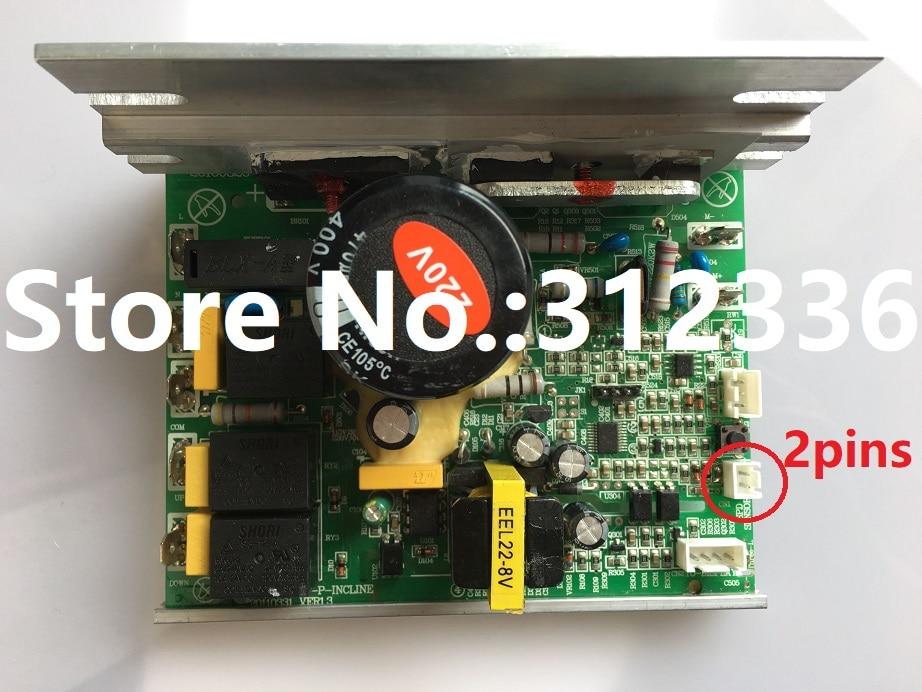 цена на Free Shipping MKS DTPB10-P Motor Controller 2 pins speed interface YIJIAN SHUA OMA treadmill driver control run circuit board