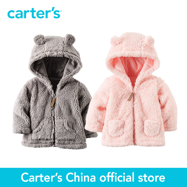 c5612adf4 Carter's 1 pcs baby children kids clothes Sherpa Hooded Jacket  127G238/127G250, sold by Carter's China official store