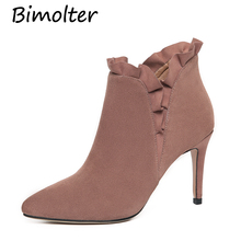 Bimolter Woman New Party Short Ankle Boots Pointed Toe Ruffles Design Girls Lovely Cow Suede High Heel Sweet Shoe LAEB017
