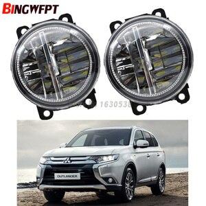 Image 1 - 2PCS Car styling 12V H11 High Brightness white LED Fog Lights for Mitsubishi outlander 2018 High quality