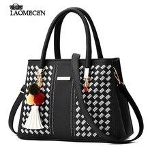 Shoulder Tote Bags For Women 2017 Female Tassel Lipstick Leather Handbags Weave Crossbody Bag Fashion Casual