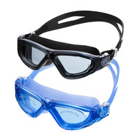 NEW Adjustable Waterproof Professional Anti Fog Swimming Goggles Glasses Free Shipping