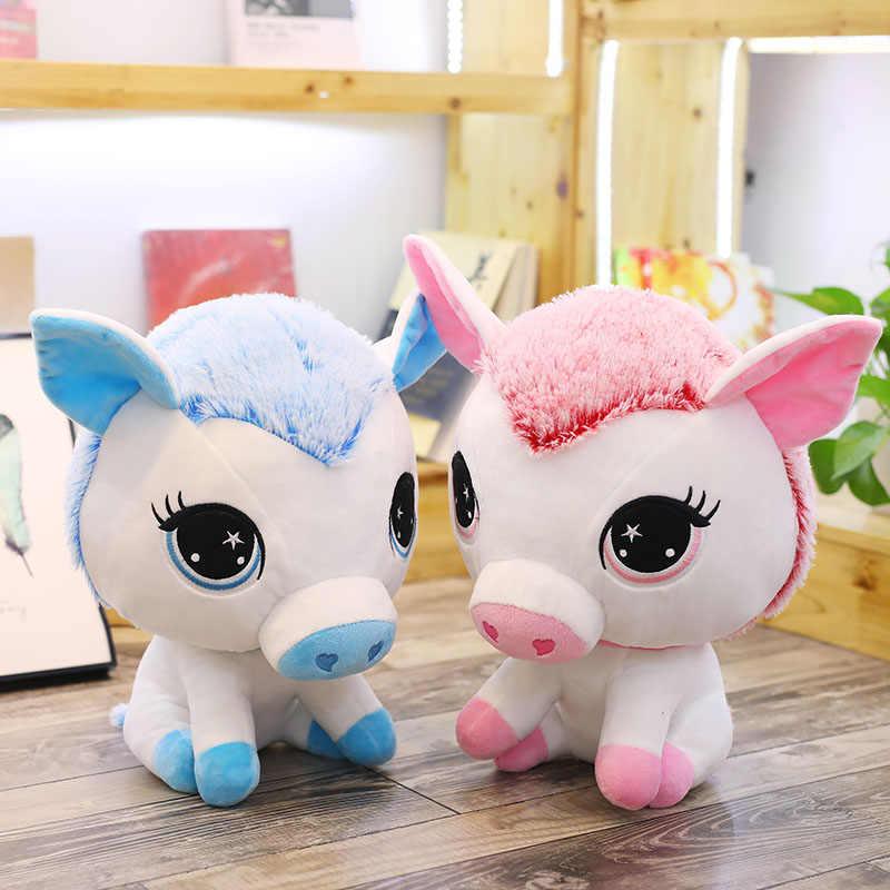 Novedad caliente 35 cm Kawaii cerdo girar a unicornio muñecas de peluche lindo Animal de peluche juguetes para niños sofá almohadas regalo de Navidad de los niños