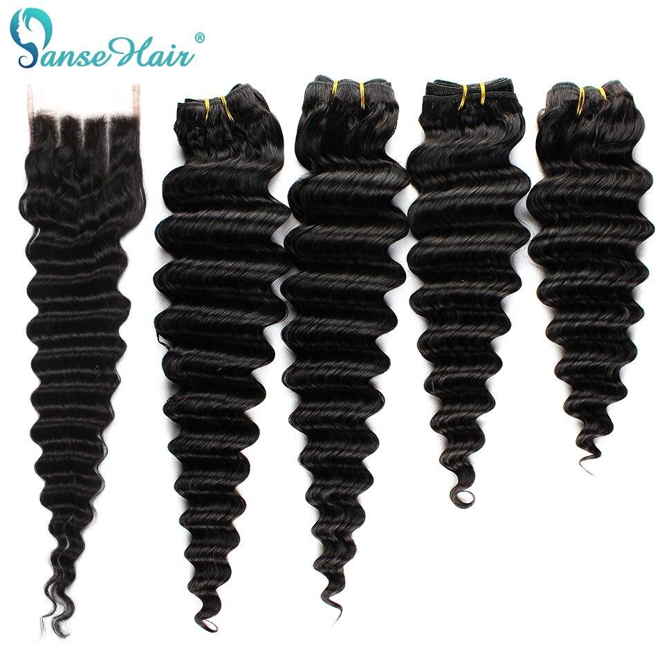 Panse Hair Brazilian Hair Weave Bundles 100% Human Hair Non Remy Hair Extension 4 Bundles With Closure Free/Middle/Three Part