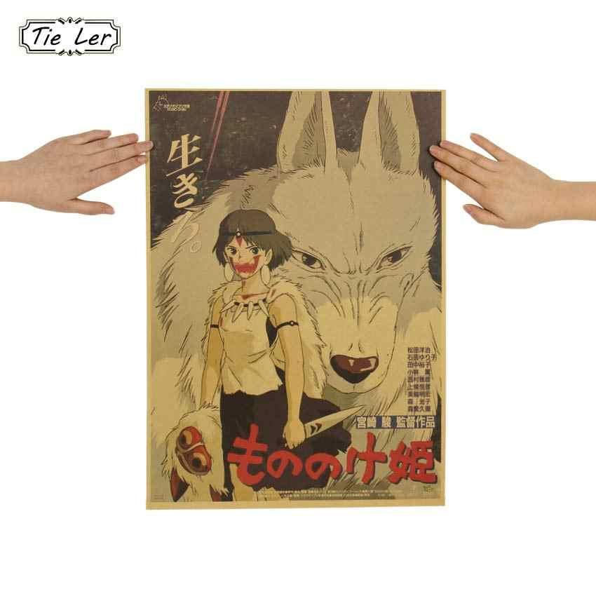 التعادل لير هزلية الأميرة مونونوكي الكلاسيكية الحنين كرافت ورقة مقهى بار المشارك ريترو جدار ملصق اللوحة الزخرفية 51.5x36 سنتيمتر