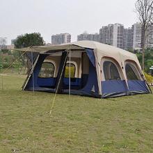 Специальные OZtrail подлинный бренд анти-дождь 8 человек 2 мультиплеер спальня двойной открытый палатки кемпинга