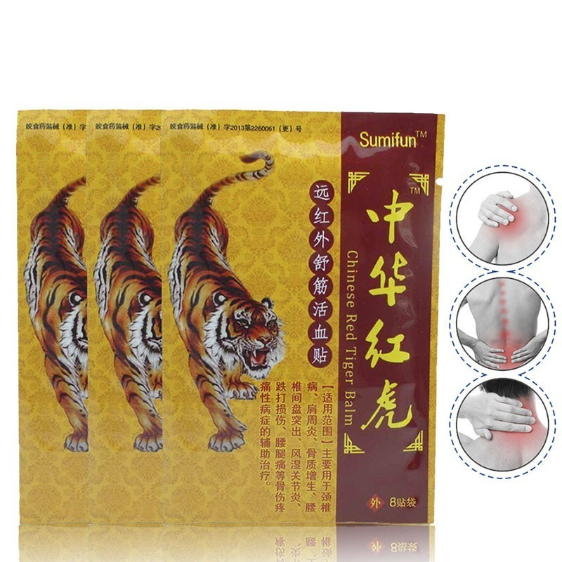 8pcs/pack Tiger Patches For Joint Muscle Strain Pain Relief Neck Back Shoulder Knee Pain Stickers For Old People T0198SHE