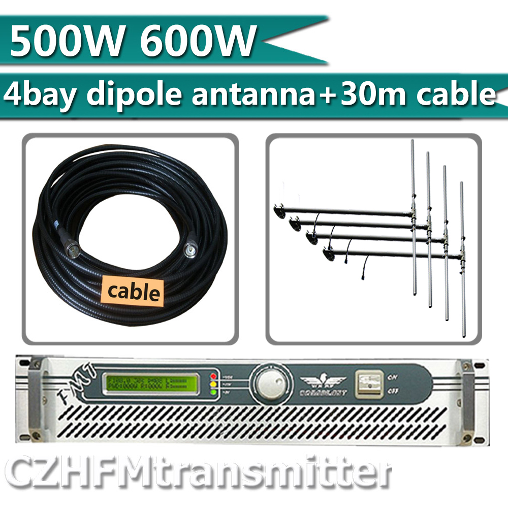 500w 600w FM Broadcast Radio Transmitter + DP100 1/2 wave four bay dipole antenna + 30 meters cable with connectors 100w 150w 2u professional fm broadcast radio transmitter fm transmisor 87 108 mhz dipole antenna