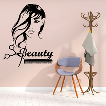 NEW Beauty Barber Shop Self Adhesive Vinyl Wall Art Decal For Haircut Decoration Murals Hairstyle Stickers