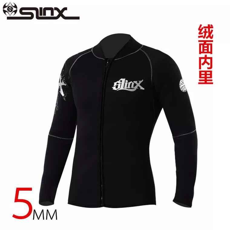 5 мм неопрен для мужчин для подводного плавания, серфинга, водного ремесла, подводной охоты, флисовая подкладка, теплая куртка от Гидрокостюма одежда для дайвинга XXXL