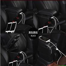 Для Suzuki SX4 подлокотник коробка центральный хранить содержимое коробки с подстаканником пепельница украшения товары аксессуары с интерфейсом USB