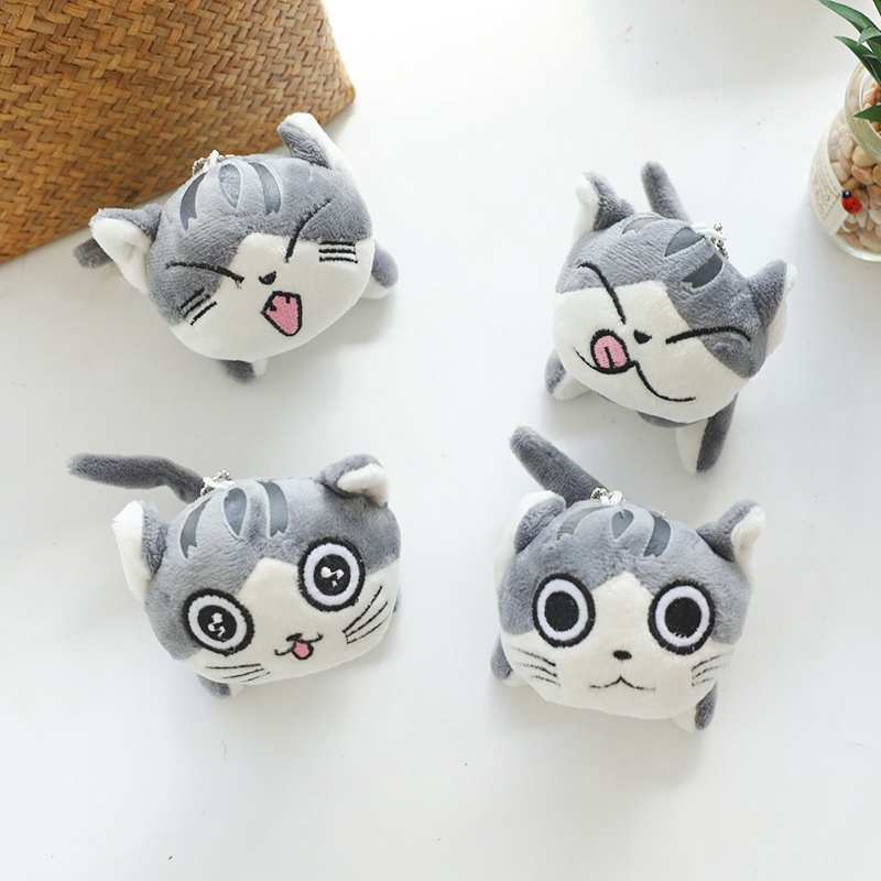 Cute Mini Cheese Kitten Plush Filled Toys Keychain Bag Charm Filled Plush Cartoon Expression Animal Child Toys Keychain - TOY163