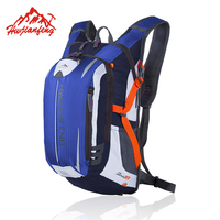 18L Outdoor Sports Camping Hiking Bike Riding MTB Breathable Backpack Bicycle Cycling Water Bag Dust Rain Cover Case