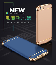 Joyroom Power Case Portable Battery Charger Cases For Apple iphone 6 / 6s plus mobile phone 3400mAh Anti fingerprints ultra slim