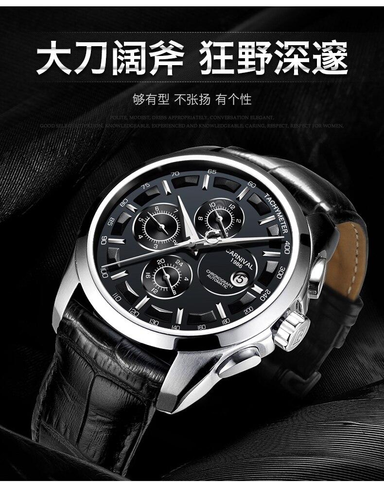 Натуральная личность стали пояса моды кварцевые часы обувь для мужчин и женщин модные повседневные мужские часы корейские женские часы