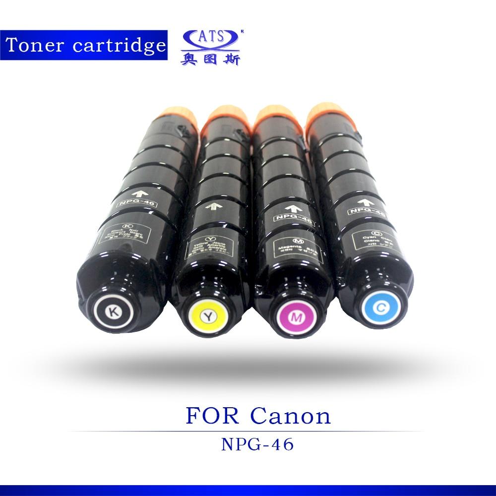 1PCS BK720G CMY430G Photocopy machine Toner Cartridge For Canon Compatible NPG46 ADVC IR5035 IR5030 Copier Parts C5035 C5030 color toner for canon irc 2620 3200 3220 printer laser for canon gpr 11 npg 22 toner cartridge for canon irc 3200 3220 cartridge