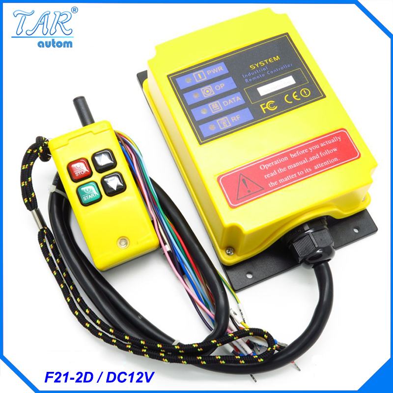 Industrial Radio Wireless Remote Control 4 Buttons channels one step F21-2D DC12V ACfor Hoist Crane 1 Transmitter and 1 Receiver industrial wireless radio 4 buttons double speed remote control f21 4d for hoist crane