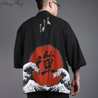 Kimono cardigan men Japanese obi male yukata men's haori Japanese samurai clothing traditional Japanese clothing V1424