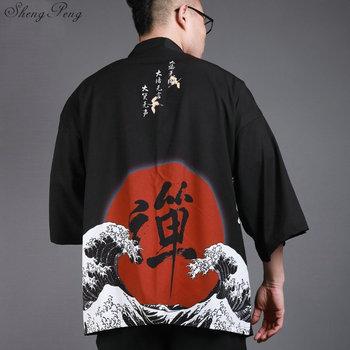 Kardigan kimono mężczyźni japoński obi mężczyzna yukata męska haori japoński samuraj odzież tradycyjna japońska odzież V1424 tanie i dobre opinie sheng peng CN (pochodzenie) Poliester spandex Odzież azji i pacyfiku wyspy Trzy czwarte Tradycyjny odzieży