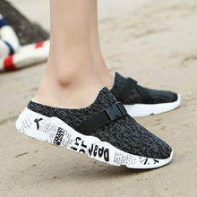 Shoes For Women Classic Comfortable Men Rubber Casual Shoes Loafers Men leather casual shoes Breathable Sneakers(China)