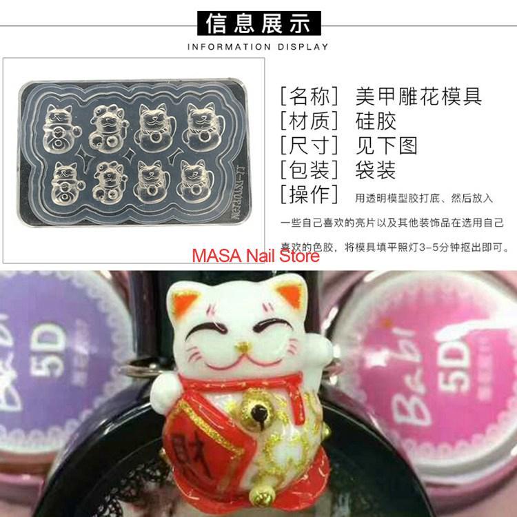 Nail Art Mold Japanese Maneki Neko Lucky Cat Fortune Cat 3D Nail ...