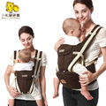 SUNVENO New Design Infant Toddler Ergonomic Baby Carrier with Hipseat For Baby Infant Toddler Kids 3-48M