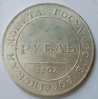 Nice 1807 Russian In 90 Silver Exact Copy