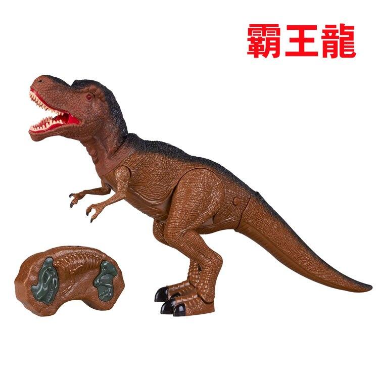 Enfants de Télécommande Jouet Dinosaur Marche Des Animaux Modèle Électrique Prêt-à-aller En Plastique Piles Éducation Unisexe