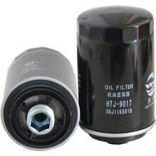 1 шт. автомобильный масляный фильтр для AUDI A3 A4 A5 A6 A8 Q3 Q5 TIGUAN GOLF JETTAPASSAT BEETLE YETI SUPERB EXEO 06J115561B W719/45