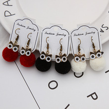 Women Cute Plush Owl Earrings Fur Pompom Ball Small Earrings Fashion Dangle Earrings For Women sequin and pompom embellished owl tee