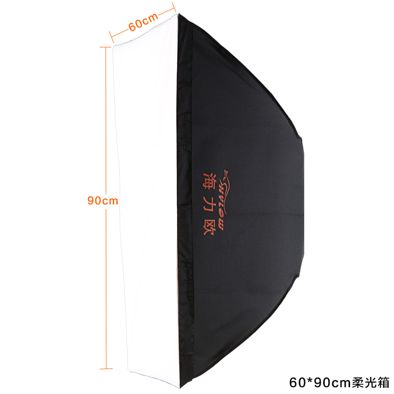 CD50 Hylow photographic equipment series studio lights professional flash softbox 60 90cm