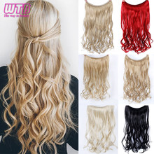 "WTB 22"" Long Wavy Synthetic Hair Extensions Heat Resistant Hairpiece Fish Line Halo Invisible Wavy Hair Extension(China)"