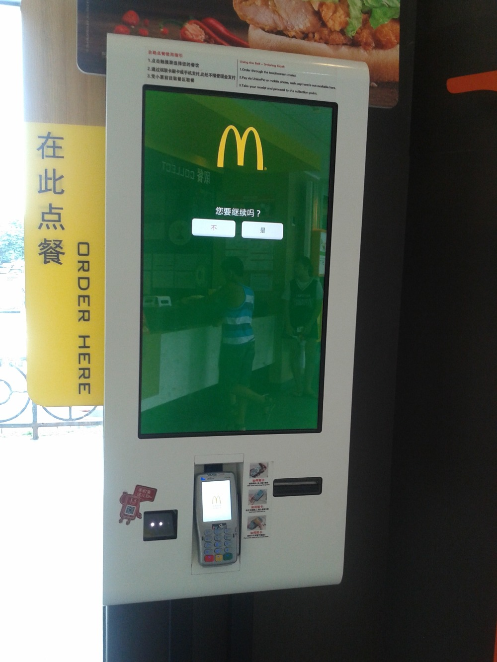 15 17 19 inch LCD hd tft Buffet meal bank card self service wireless Touch interactive payment smart terminal diy computer pc15 17 19 inch LCD hd tft Buffet meal bank card self service wireless Touch interactive payment smart terminal diy computer pc