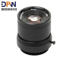 "2MP HD 1/3 ""F1.0 CCTV קבוע איריס IR אינפרא אדום 8 מ""מ עדשת CS הר עדשה עבור CCD מצלמה"