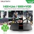 Leadcool IPTV France Arabic R1 TV Receiver Android 8.1 QHDTV IPTV box Quad-Core PK Leadcool box IPTV France Belgium Arabic