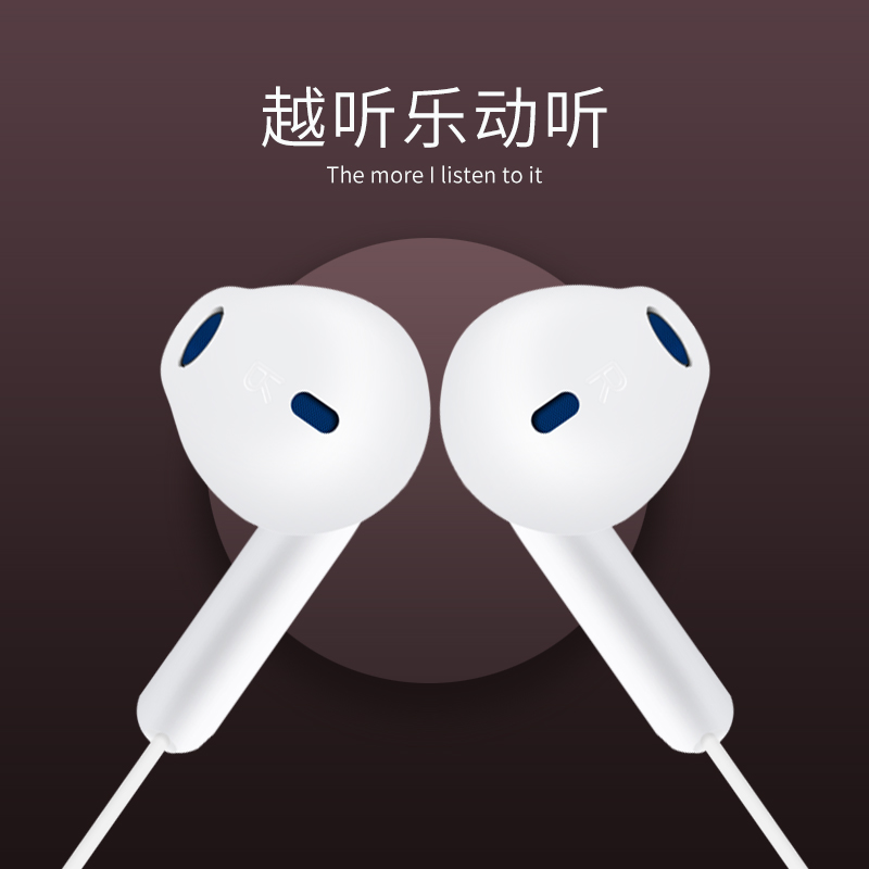 YPZ S6 3.5mm Jack Bass Écouteurs Pour iPhone 6 6 S 5 5S In-Ear Intra-auriculaires Avec Microphone Blanc Casque Pour Apple Xiaomi SAMAUNG sony