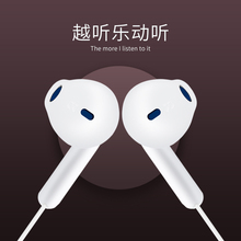 YPZ S6 3.5mm Jack Bass Earphone For iPhone 6 6S 5 5S In-Ear Earbud With Microphone White Headset For Apple Xiaomi SAMAUNG sony