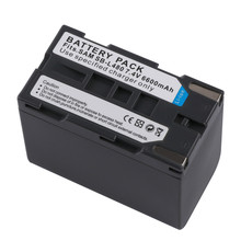 SB-L480, SBL480, L480 Equivalent Camcorder Battery and Charger for SAMSUNG SCL906, SCL810, SCW71.