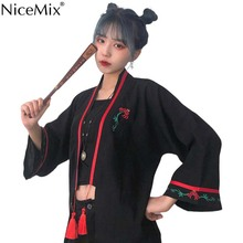 NiceMix Harajuku Embroidery Vintage Kimonos Women Blouses Tassel Cardigan Yukata Shirts 2019 Summer Japanese Style Tops new