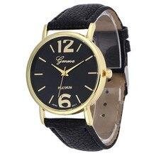 Excellent Quality  Women's Quartz Wrist Watches Leather Analog Quartz Wristwatch Elegant Fashion Bracelet Watches for Gift relog