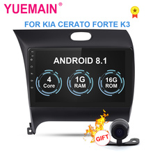 YUEMAIN Android 8.1 Car Multimedia Dvd Player Per KIA Cerato forte K3 2012-2016 2Din Auto accessori per Radio GPS DVR telecamera posteriore