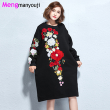 Women Sweatshirt Dresses Floral Flower Embroidery Thicken Fleece Long Sleeve Casual Loose Clothing Autumn T6149 Plus Size Black