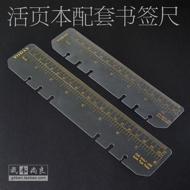 Loose-leaf 8.5 7 6 hardiron multifunctional thickening bookmark ruler notepad today chiban
