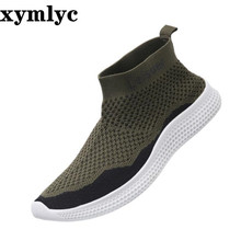 New mens shoes soft mesh breathable casual Korean Slip-On round head non-slip Hard-Wearing Sweat-Absorbant